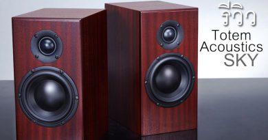รีวิว Totem Acoustics : Sky