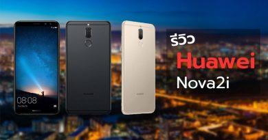 รีวิว Huawei : nova2i
