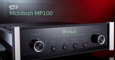 รีวิว McIntosh : MP100