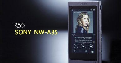 รีวิว Sony : NW-A35
