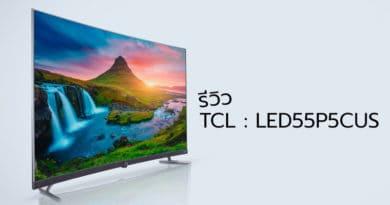 รีวิว TCL : LED55P5CUS