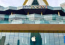 Apple เปิด Apple Store ร้านแรกในไทยวันเสาร์นี้ (10 พ.ย. 2561)