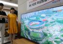 Samsung ร่วมกับ KT SkyLife ออกอากาศวิดีโอ 8K ผ่านดาวเทียมได้เป็นผลสำเร็จ