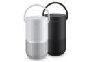 Bose เปิดตัวลำโพงพกพารุ่นใหม่ Bose Portable Home Speaker
