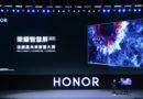 Honor เปิดตัว Honor Vision สมาร์ททีวี 4K HDR รุ่นแรก
