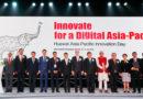 "Huawei เตรียมเปิดตัวอีโคซิสเต็ม ""คุนเผิง"" ในงาน Asia-Pacific Innovation Day"