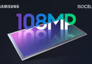 Samsung เปิดตัวเซ็นเซอร์รับภาพความละเอียดมากที่สุดในโลกสำหรับกล้องสมาร์ทโฟน