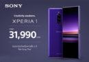 ยืนยันแล้วมาไทยแน่ โซนี่ไทยเปิดจองสมาร์ทโฟน Sony Xperia 1