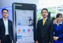 Samsung และบริษัทพันธมิตรจับมือท่าอากาศยานไทยเปิดตัว AOT Digital Platform