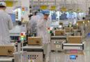 Huawei ถอนฟ้องรัฐบาลสหรัฐฯ หลังได้รับอุปกรณ์ที่ถูกยึดไปนาน 2 ปีกลับคืน