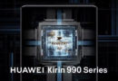Huawei เปิดตัว Kirin 990 ชิปเรือธงสำหรับสมาร์ทโฟนที่มีโมเด็ม 5G ในตัว