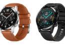 Huawei Watch GT 2 เตรียมเปิดตัว 19 ก.ย.นี้ มาพร้อมไมค์ ลำโพงและชิป Kirin A1