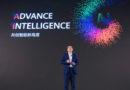 Huawei เผยแผนอีโคซิสเต็มสำหรับแคมปัสอัจฉริยะ ร่วมมือกับอุตสาหกรรมเพื่อครองตลอดมูลค่าล้านล้านหยวน