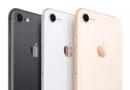 นักวิเคราะห์เผย iPhone SE 2 เปิดตัวต้นปีหน้า มาพร้อมชิป A13 และดีไซน์แบบ iPhone 8