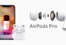 สิ้นสุดการรอคอย Apple เปิดตัว AirPods Pro ราคา 9,490 บาท เริ่มขาย 30 ตุลาคมนี้