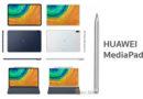 Huawei ซุ่มพัฒนาแท็บเล็ตรุ่นใหม่ ดีไซน์คล้าย iPad Pro พร้อมหน้าจอแบบเจาะรู