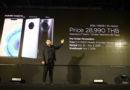 Huawei เปิดตัว Mate 30 Pro ในไทย พร้อมเปิดรับสั่งจองตั้งแต่ 25 ตุลาคม – 3 พฤศจิกายนนี้