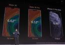 Huawei เปิดให้ผู้ที่สนใจสมาร์ทโฟน Mate 30 Pro ลงทะเบียนได้แล้ว