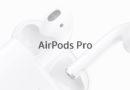 """หูฟัง AirPods ใหม่จะมาในชื่อ """"AirPods Pro"""" เตรียมเปิดตัวปลายเดือนตุลาคมนี้"""
