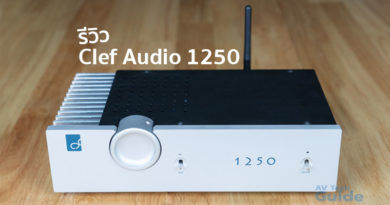 Review Clef Audio 1250 integrated amplifier with bluetooth