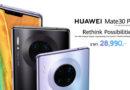 Huawei Mate 30 Pro วางจำหน่ายอย่างเป็นทางการแล้วทั่วประเทศวันนี้ ! ในราคา 28,990 บาท