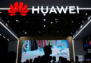Huawei เผยปีหน้าเตรียมเปิดตัวหูฟังรุ่นใหม่มาในดีไซน์แบบโอเวอร์เอียร์