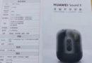 หลุดภาพ Huawei Sound X ลำโพงสมาร์ท Hi-Res Audio เตรียมเปิดตัว 25 พ.ย.นี้