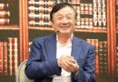 ผู้ก่อตั้ง Huawei แสดงวิสัยทัศน์ โลกยุคใหม่คือการพรั่งพรูของนวัตกรรม