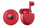 เปิดตัวหูฟังไร้สาย Huawei FreeBuds 3 รุ่นสีแดง