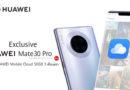 HUAWEI Mobile Cloud เอกสิทธิ์ใช้งานฟรีสำหรับเจ้าของหัวเว่ย ทดลองอัปเกรด 50GB ได้ในราคา 1 บาท