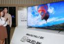 Samsung ประกาศเป็นทีวี 8K ยี่ห้อแรกที่ผ่านการรับรองมาตรฐาน HDMI 2.1