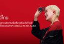 โซนี่ไทย เขย่าตลาดผลิตภัณฑ์เครื่องเสียงส่งท้ายปี นำทัพโดยผลิตภัณฑ์วอล์คแมน Hi-Res Audio ฉลองครบรอบ 40 ปี