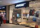 Bose เตรียมปิดร้านค้าปลีกทั้งหมดในอเมริกาเหนือ ยุโรป ญี่ปุ่นและออสเตรเลีย