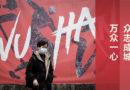 ผู้ผลิตสมาร์ทโฟนสัญชาติจีนร่วมใจบริจาคเงินสูงสุดถึง 30 ล้านหยวน เพื่อต้านภัยไวรัสโคโรนา