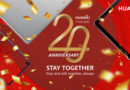 """""""Huawei Thailand 20th Anniversary"""" ฉลองครบรอบ 20 ปี หัวเว่ย ประเทศไทย จัดโปรแทนคำขอบคุณลูกค้า"""