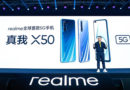 realme เปิดตัว realme X50 สมาร์ทโฟนรองรับ 5G รุ่นแรก ชิปเซ็ต Snapdragon 765G