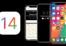 ยังได้ไปต่อ ?… ลือ iOS 14 อาจใช้งานได้กับ iPhone ทุกรุ่นที่รองรับ iOS 13