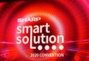 "Sharp เปิดตัวสมาร์ทโซลูชั่นสุดล้ำ ""SHARP SMART SOLUTIONS 2020"" พร้อมเปิดตัว Dynabook ภายใต้การดูแลของชาร์ปครั้งแรกในประเทศไทย"