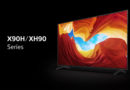 Sony ประกาศราคาทีวีรุ่นใหม่ปี 2020 ตั้งแต่ขนาด 43-85 นิ้ว