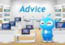 Advice ชี้แจงไม่ร่วม Commart X Pro 2020 เนื่องจากสถานการณ์ COVID-19