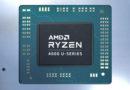 AMD แนะนำโปรเซสเซอร์ AMD Ryzen 9 4000H Series สำหรับเกมมิ่งโน้ตบุ๊ก