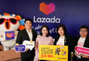 "Lazada แท็กทีม PUBAT จัดงาน ""สัปดาห์หนังสือ"" ออนไลน์ 24 ชั่วโมง"