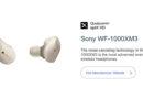 สิ้นสุดการรอคอย Sony อาจเตรียมอัปเกรด WF-1000XM3 ให้รองรับ aptX HD ?