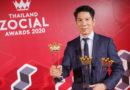 Samsung กวาด 3 รางวัลใหญ่จากเวที Thailand Zocial Awards 2020 ตอกย้ำแบรนด์ที่ประสบความสำเร็จที่สุดบนโลกออนไลน์