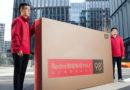 Xiaomi เปิดตัว Redmi Smart TV Max สมาร์ททีวีจอยักษ์ 98 นิ้ว ความละเอียด 4K ราคาไม่ถึงแสนบาท