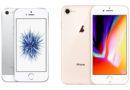 ส่องสเปคฯ ว่าที่ iPhone รุ่นมหาชน ยืนยันชื่อรุ่น iPhone SE และยังไม่มี iPhone 9