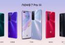 Huawei เปิดตัวสมาร์ทโฟน 5G ระดับกลางสเปคฯ พรีเมียม ตระกูล nova 7 series