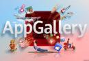 แอปพลิเคชันยอดนิยม และการขอเพิ่มแอปใหม่ๆ บน HUAWEI AppGallery