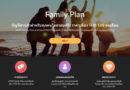 JOOX เปิดบริการ JOOX Family Plan แพคเกจ VIP แชร์กันได้ถึง 3 คน ในราคาเดือนละ 139 บาท