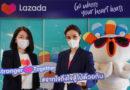 Lazada เคียงข้างคนไทยสู้ไปด้วยกัน ดัน SME ไทยสู้วิกฤต ประกาศแผนสนับสนุนธุรกิจและผู้บริโภคไทย ด้วยแพ็กเกจพิเศษ
